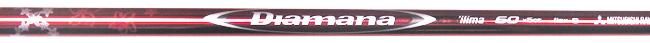 Diamana_Ilima