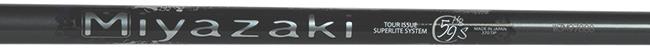 Hybrid CKua image
