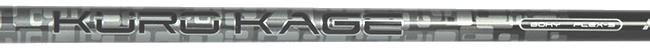Hybrid MRC KuroKage image